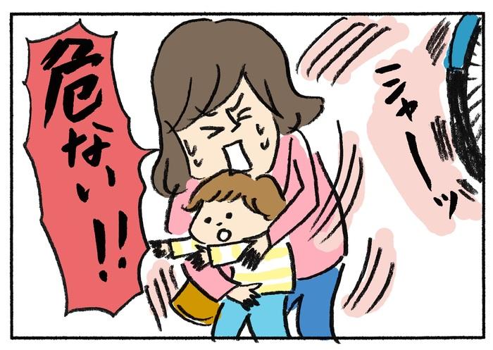 「もしも」を考えた事があるママに。子育て家庭にオススメな『おまもり』とは?の画像18