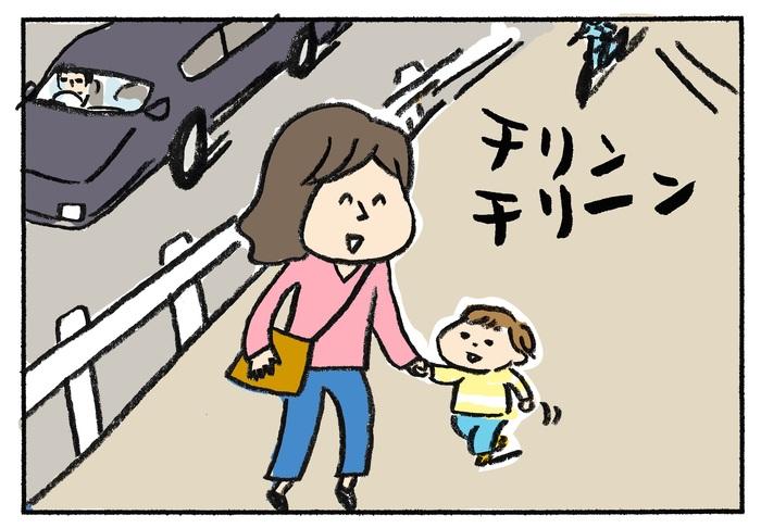 「もしも」を考えた事があるママに。子育て家庭にオススメな『おまもり』とは?の画像17