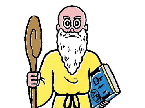 2月2日(金)【 神々の子育て占い 】のタイトル画像