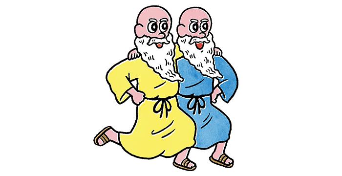 2月4日(日)【 神々の子育て占い 】の画像2