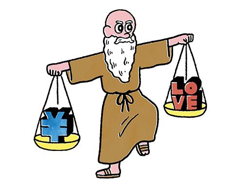 2月8日(木)【 神々の子育て占い 】のタイトル画像