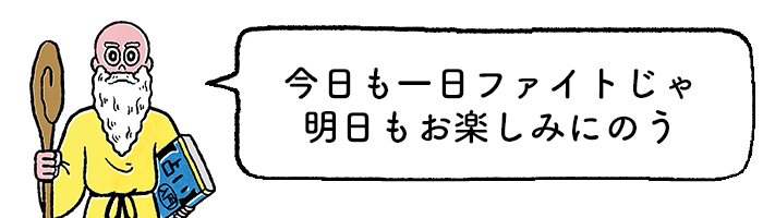 2月14日(水)【 神々の子育て占い 】の画像15
