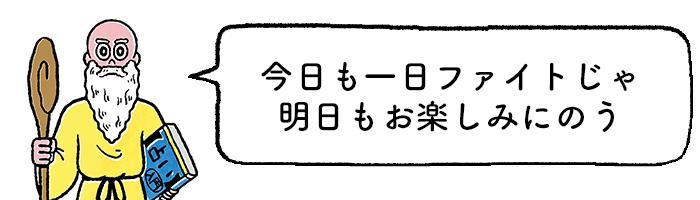 2月24日(土)【 神々の子育て占い 】の画像15