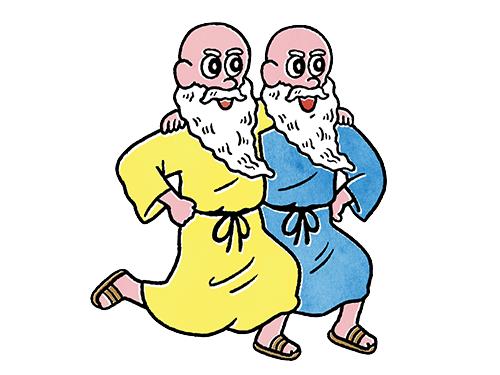 2月28日(水) 今日の運勢は?【 神々の子育て占い 】のタイトル画像