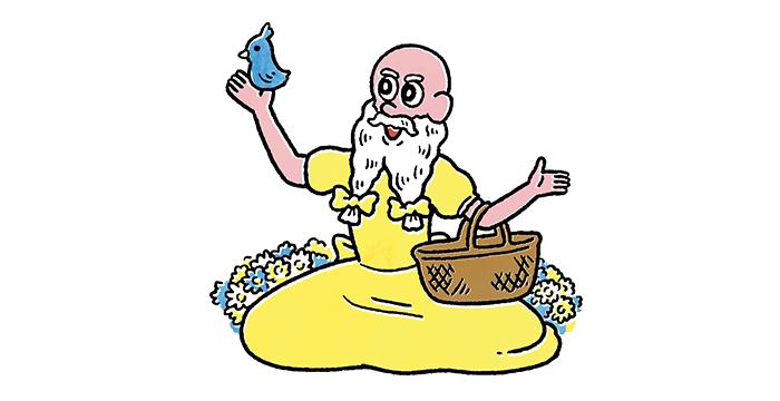 今日の運勢をチェックじゃ!3月4日(日)【 神々の子育て占い 】の画像7