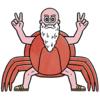 今日の運勢をサクッとチェック!3月6日(火)【 神々の子育て占い 】のタイトル画像