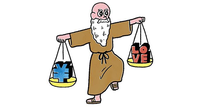 今日のお主の運勢は...?3月7日(水)【 神々の子育て占い 】の画像2