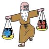 今日のお主の運勢は...?3月7日(水)【 神々の子育て占い 】のタイトル画像