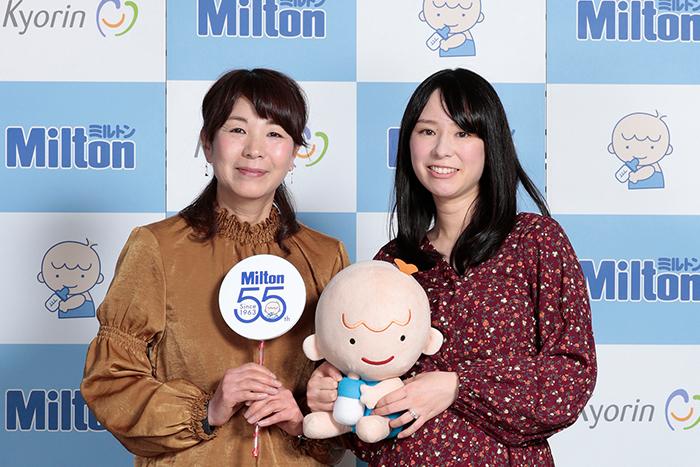 3月10日はミルトンの日。出産前の家族に贈る、スペシャルイベントの全貌とは!?の画像12