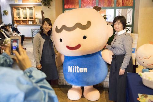 3月10日はミルトンの日。出産前の家族に贈る、スペシャルイベントの全貌とは!?のタイトル画像
