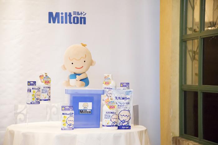 3月10日はミルトンの日。出産前の家族に贈る、スペシャルイベントの全貌とは!?の画像5
