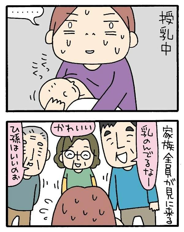 双子出産後、義両親と同居スタートした私が「完全ミルク」にした本当の理由の画像2