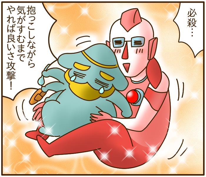 """お出かけ前に出たー!「イヤイヤ怪獣」!?母の""""闘い""""のヒミツとは…!の画像8"""