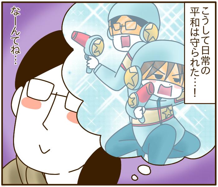 """お出かけ前に出たー!「イヤイヤ怪獣」!?母の""""闘い""""のヒミツとは…!の画像10"""
