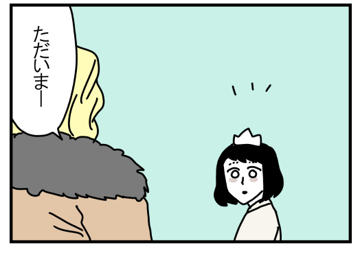 スウェット姿の白雪姫に、チャラい王子が禁断の一言!  / ママは白雪姫 第2話の画像1