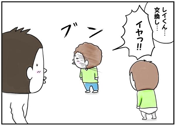 """子どもの""""服のチョイス""""に翻弄されるパパ。そして迎えた結末は…!?の画像6"""