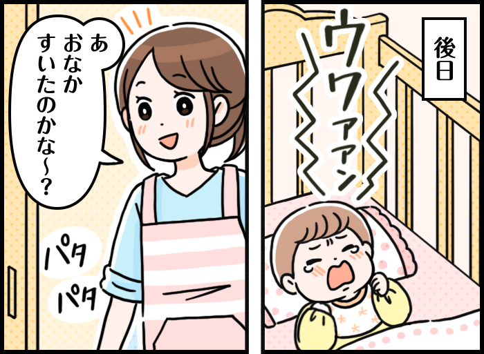 授乳の時間が親子の大切な時間に。赤ちゃんへの向き合い方を変えたのは…の画像21