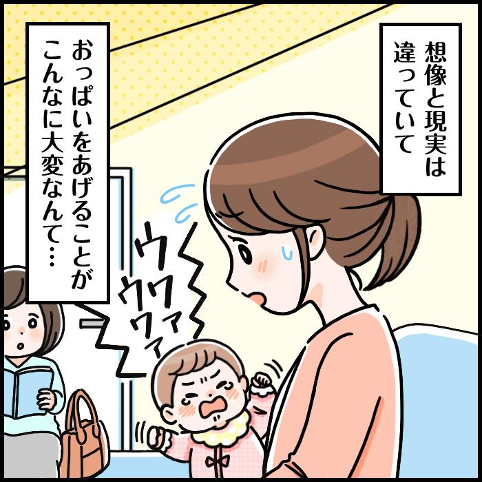 授乳の時間が親子の大切な時間に。赤ちゃんへの向き合い方を変えたのは…の画像4