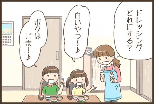 野菜嫌いな3歳娘が、突然の「おやさいたべる」宣言!そのきっかけは…?の画像11