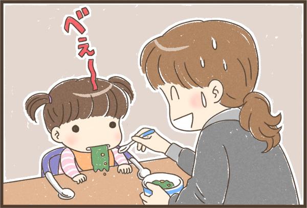 野菜嫌いな3歳娘が、突然の「おやさいたべる」宣言!そのきっかけは…?の画像2