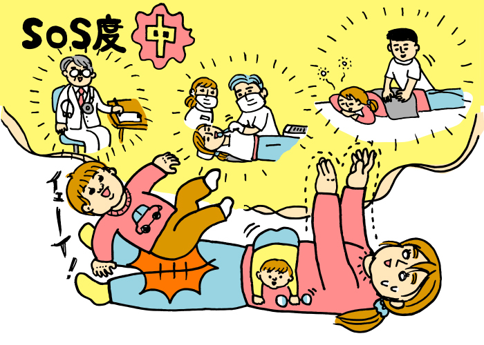 急な発熱!? 予定外の残業!? ママたちのSOSにこのサービスがいつでも発動します!の画像2