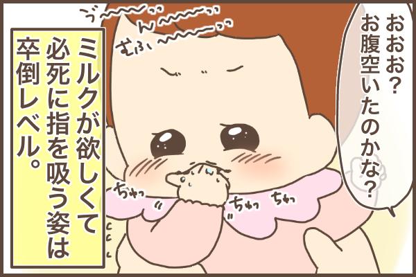 久しぶりに見る赤ちゃん。仕草のひとつひとつが悶絶級にかわいい!♡の画像7