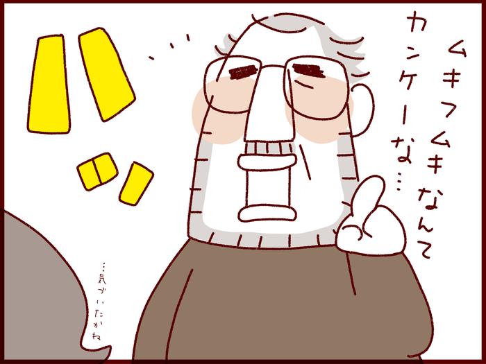 """「やっぱり母親」!?育児に関する夫婦間の""""向き不向き""""問題に物申す!(笑)の画像7"""