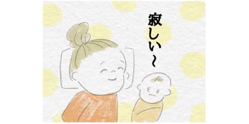 """里帰り出産での産後入院は、少し""""寂しい""""。私がそう感じた理由は…のタイトル画像"""
