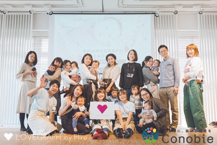 「コノビーCafe」開催。読者のみなさんと一緒につくったイベントをレポート!の画像24