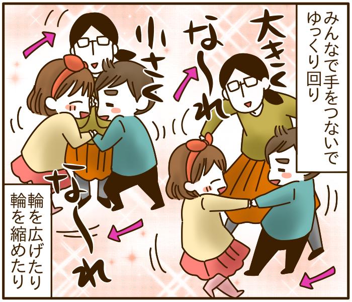「ちょっと〜話を聞いて!」フリーダムな幼稚園児を振り向かせる秘策とは!?の画像5
