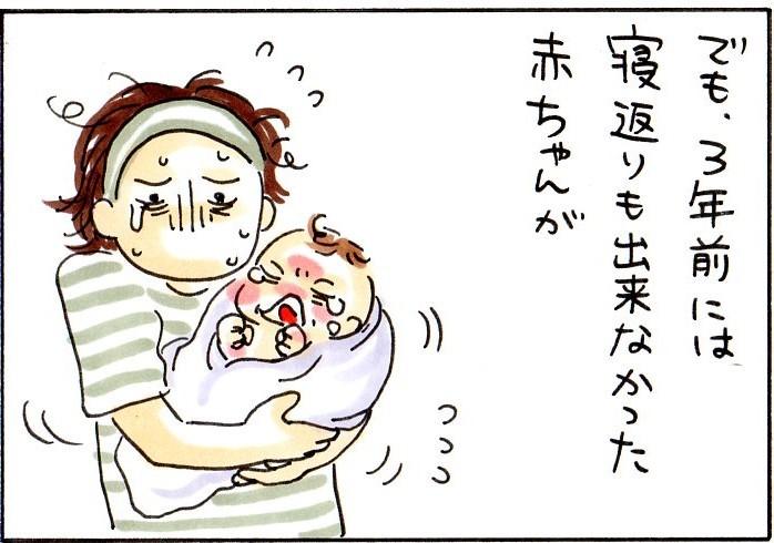 「お母さんにしてくれてありがとう」昔母から言われた言葉に、今の私が思うことの画像8