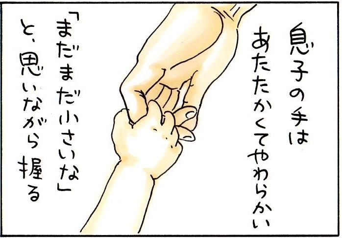 「お母さんにしてくれてありがとう」昔母から言われた言葉に、今の私が思うことの画像10