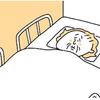認知症のおばあちゃんが夜になると口にした「ある言葉」に、思わず涙が出た理由のタイトル画像