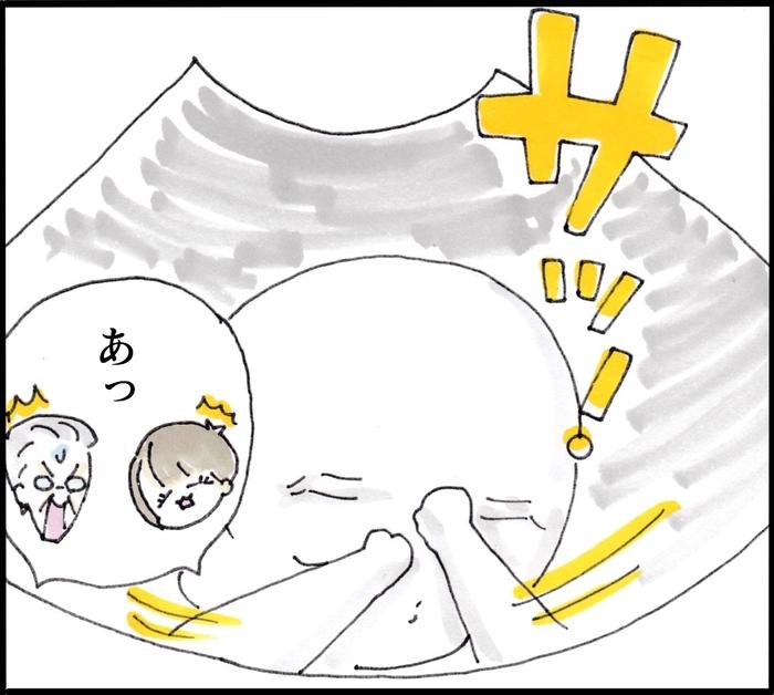 """優しい産科の担当医。でも…エコーの時だけこんなに""""人""""が変わる!(笑)の画像6"""