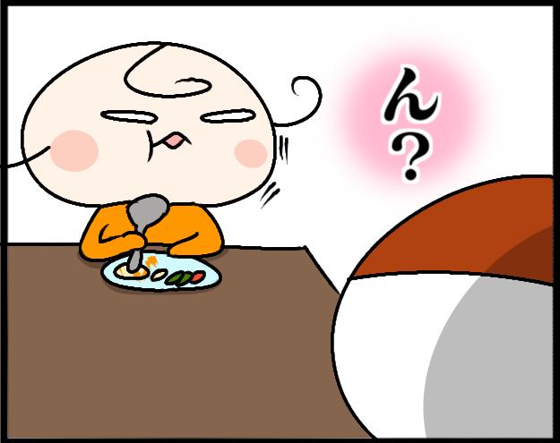 """おかずを食べてくれない""""米好き""""娘。この方法が…意外と効いた!(笑)の画像7"""