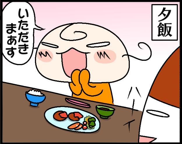 """おかずを食べてくれない""""米好き""""娘。この方法が…意外と効いた!(笑)の画像1"""