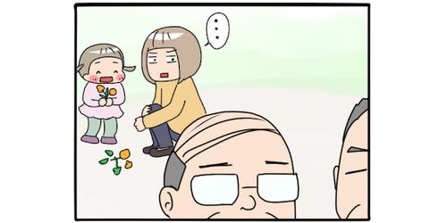 """わ、わかる!公園にいた""""孫連れおじいちゃん""""の会話に、激しく共感した理由のタイトル画像"""
