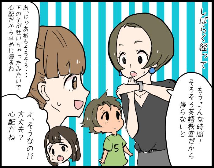 「LINE」がここまで便利になっていること、知っていますか?ママの生活で大活躍の理由。の画像8