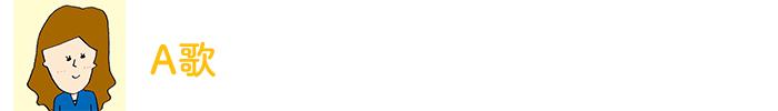 安心・安全が目に見えて分かる!夏の暑さ対策に、伊藤園「健康ミネラルむぎ茶」!の画像27