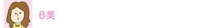 安心・安全が目に見えて分かる!夏の暑さ対策に、伊藤園「健康ミネラルむぎ茶」!の画像20