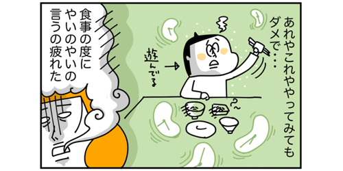 コノビーライターが体験!野菜嫌いの克服はこれで決まり!のタイトル画像