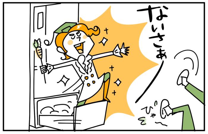 コノビーライターが体験!野菜嫌いの克服はこれで決まり!の画像5