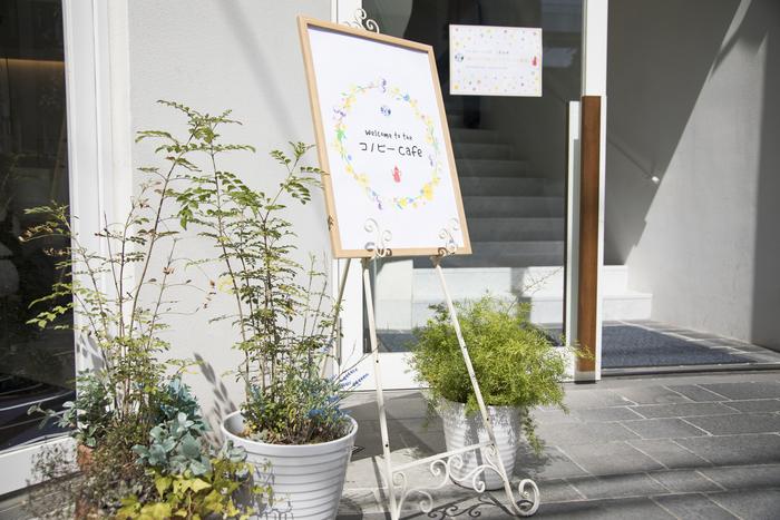 3周年記念イベント「コノビーcafé第2弾」を開催しました!の画像1