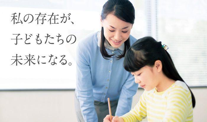 「よくできたね!」子どもたちの成長が、私の仕事のやりがいです。の画像9