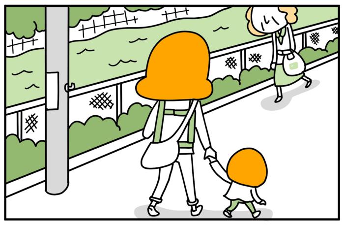 「今が1番楽しい時ね」と言われモヤモヤ…。子育てを楽しめない私を救った言葉の画像2