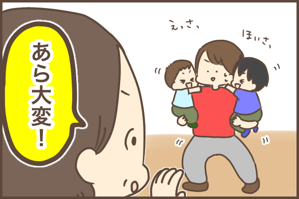 4歳園児を抱っこするのは「甘やかしすぎ」?私の葛藤がパッと晴れた、ある言葉の画像7