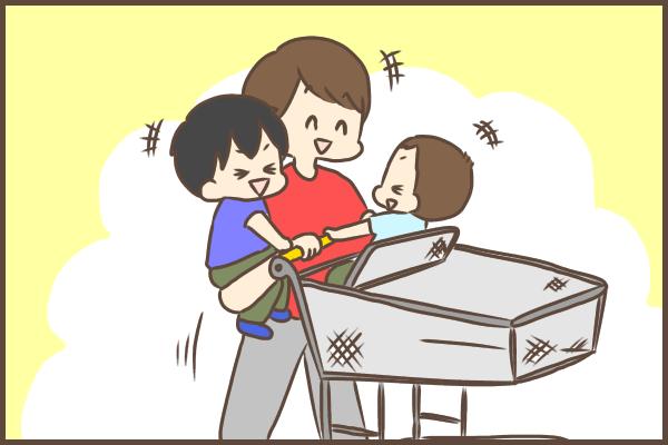 4歳園児を抱っこするのは「甘やかしすぎ」?私の葛藤がパッと晴れた、ある言葉の画像2