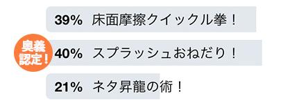 秘技!子育て奥義 選手権! 〜深夜のギャン泣き編〜の画像9