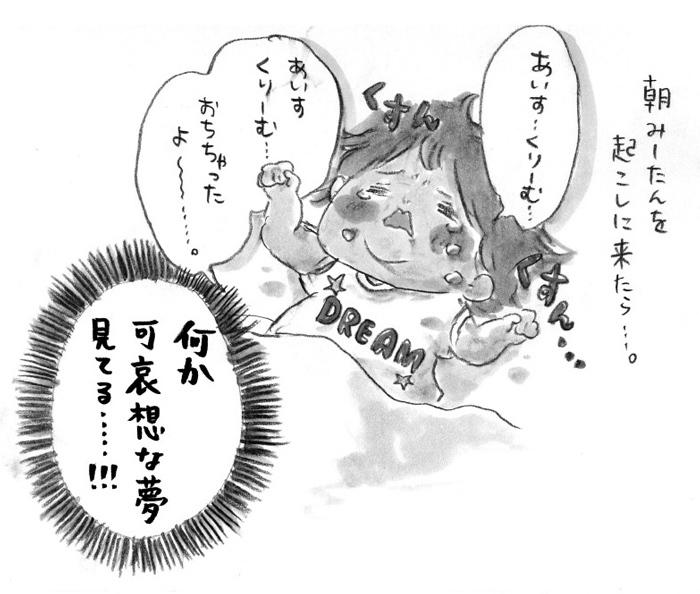 好きなお寿司は…あぶり?(笑)底知れぬ食欲に…笑いすぎ注意!の画像2