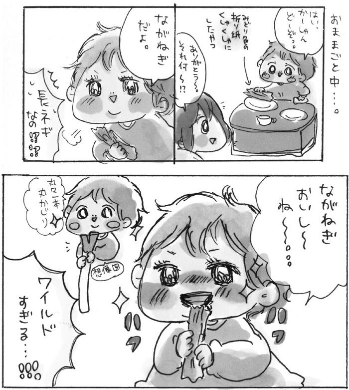 好きなお寿司は…あぶり?(笑)底知れぬ食欲に…笑いすぎ注意!の画像12